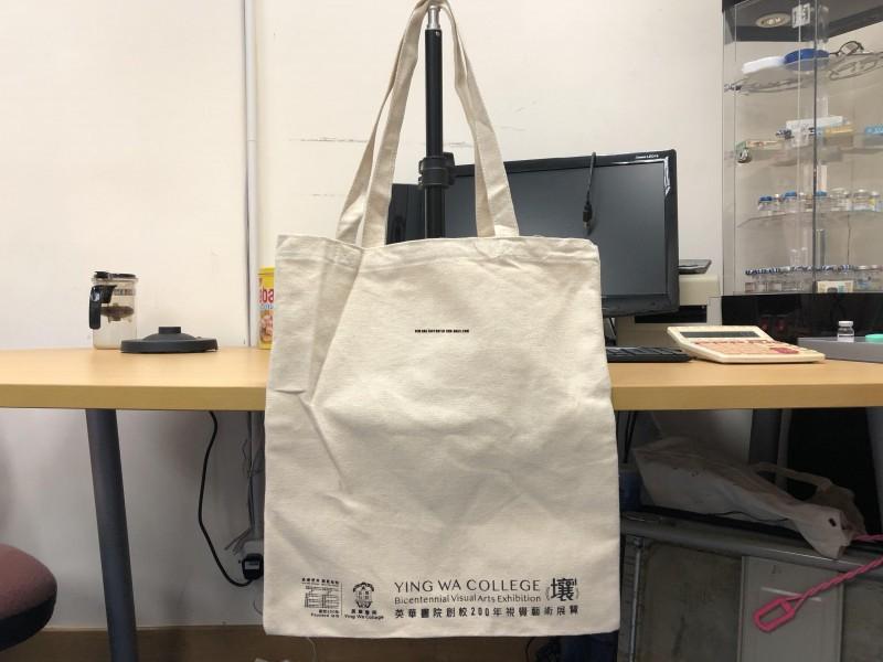 canvas-shopping-bag